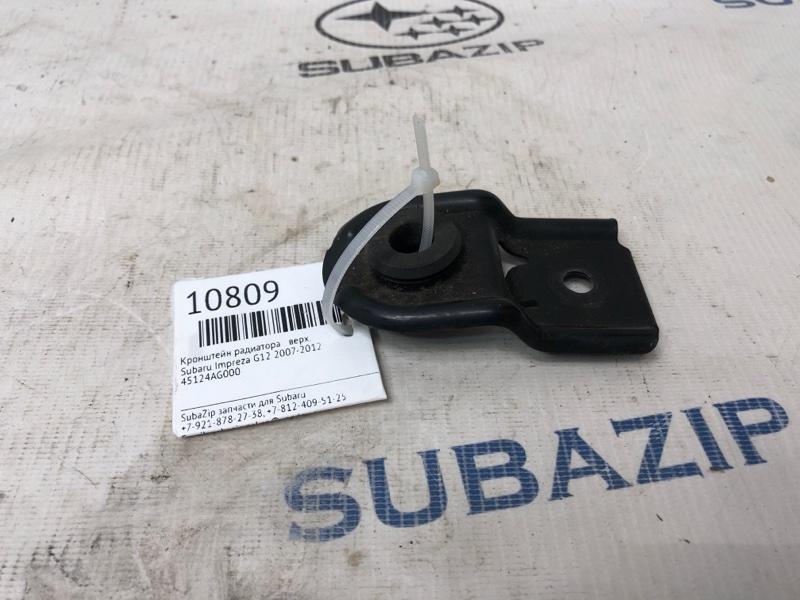 Кронштейн радиатора Subaru Impreza G12 2007 верхний