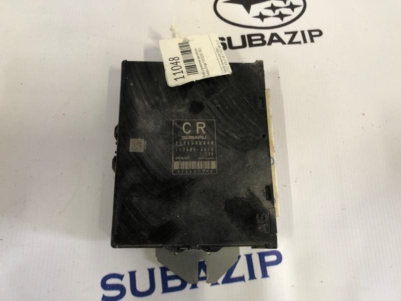 Блок управления двигателем Subaru Exiga Y10 EJ205 2011