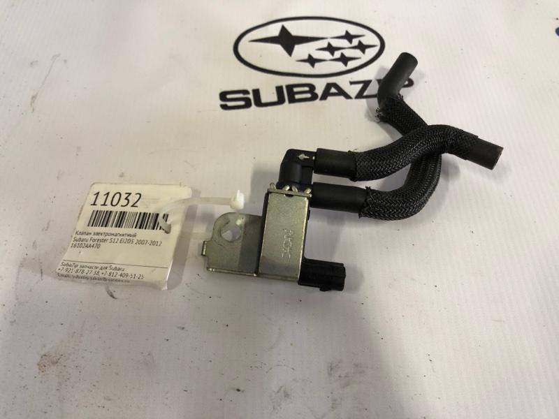 Клапан электромагнитный Subaru Forester S12 EJ205 2007