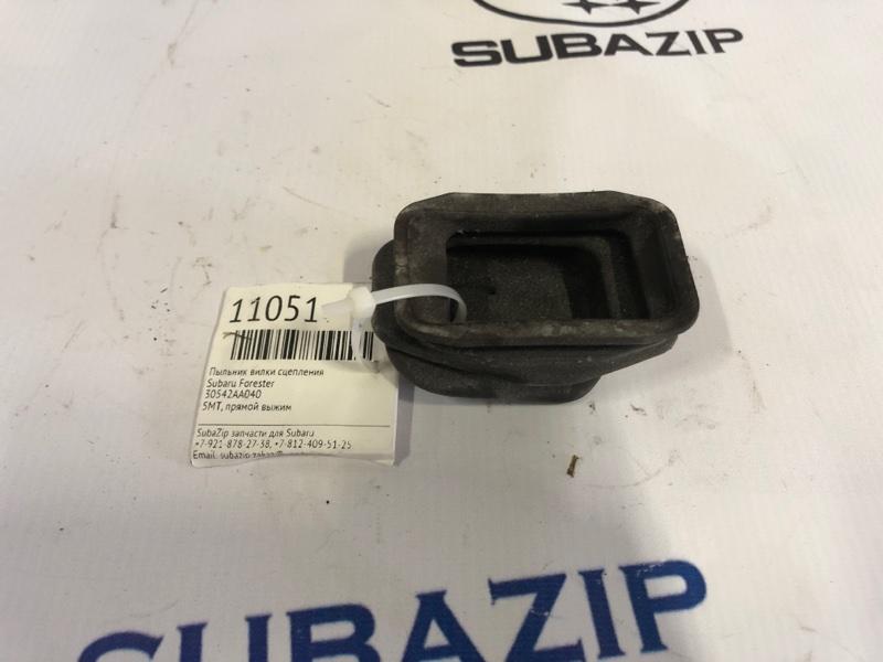 Пыльник вилки сцепления Subaru Forester