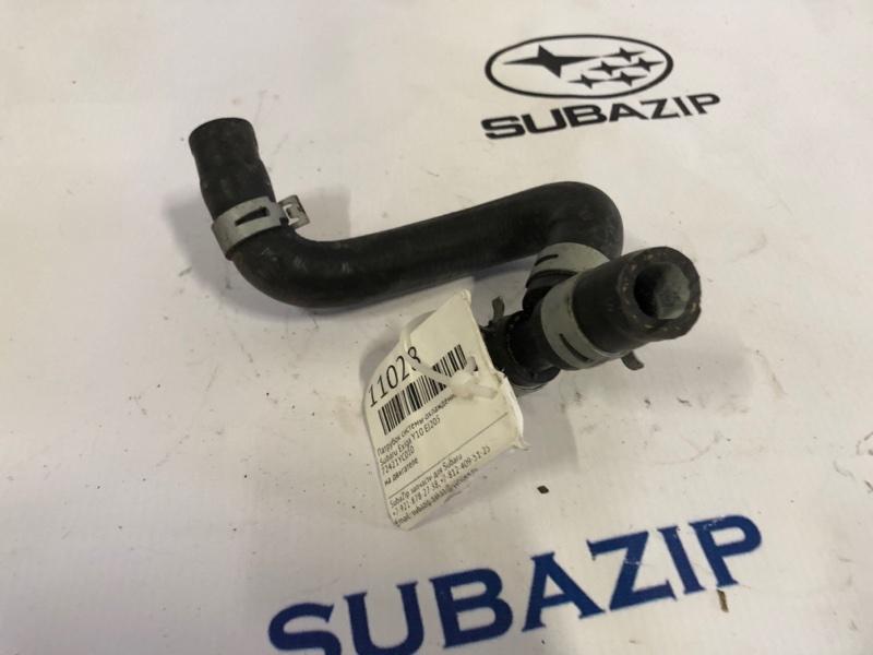 Патрубок системы охлаждения Subaru Exiga Y10 EJ205