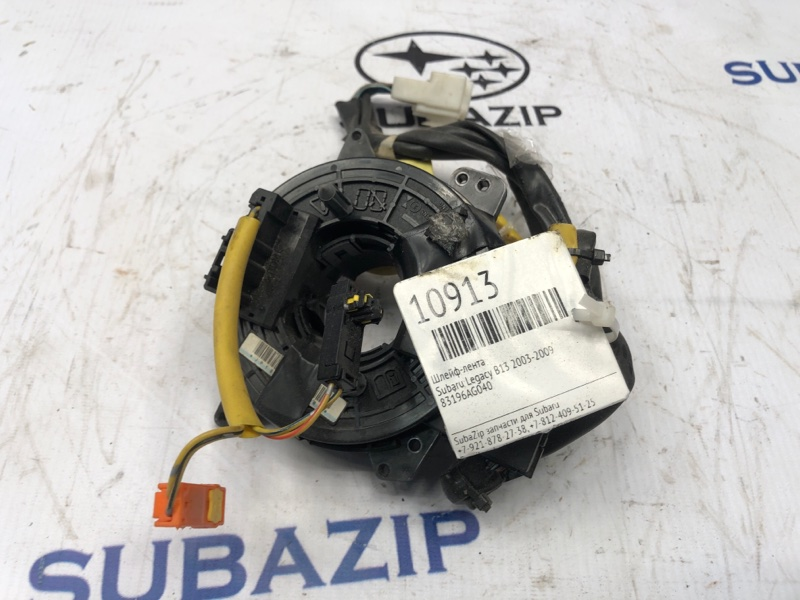 Шлейф-лента Subaru Legacy B13 2003