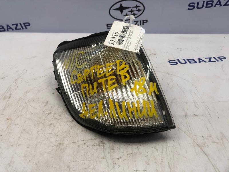 Указатель поворота Subaru Forester S10 1998 передний правый