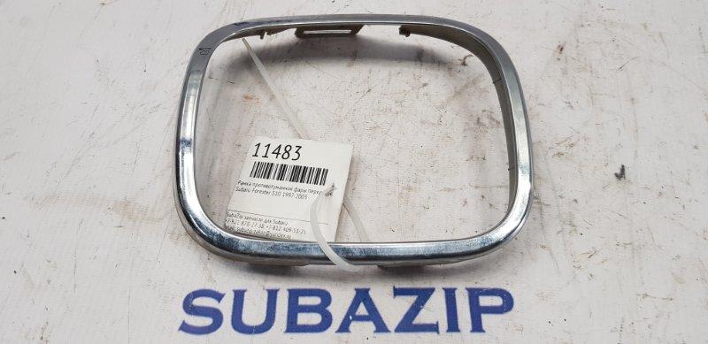 Рамка противотуманной фары Subaru Forester S10 1997 передняя левая