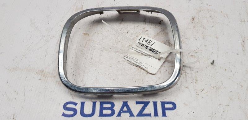 Рамка противотуманной фары Subaru Forester S10 1997 передняя правая