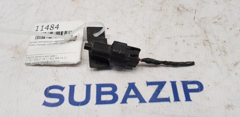 Датчик температуры наружного воздуха Subaru Forester S10 1997