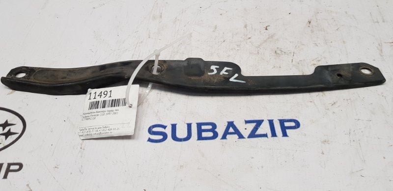 Кронштейн бампера Subaru Forester S10 1997 передний левый