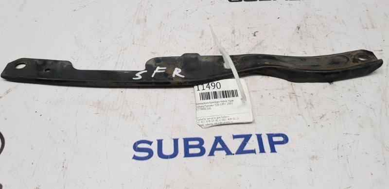 Кронштейн бампера Subaru Forester S10 1997 передний правый
