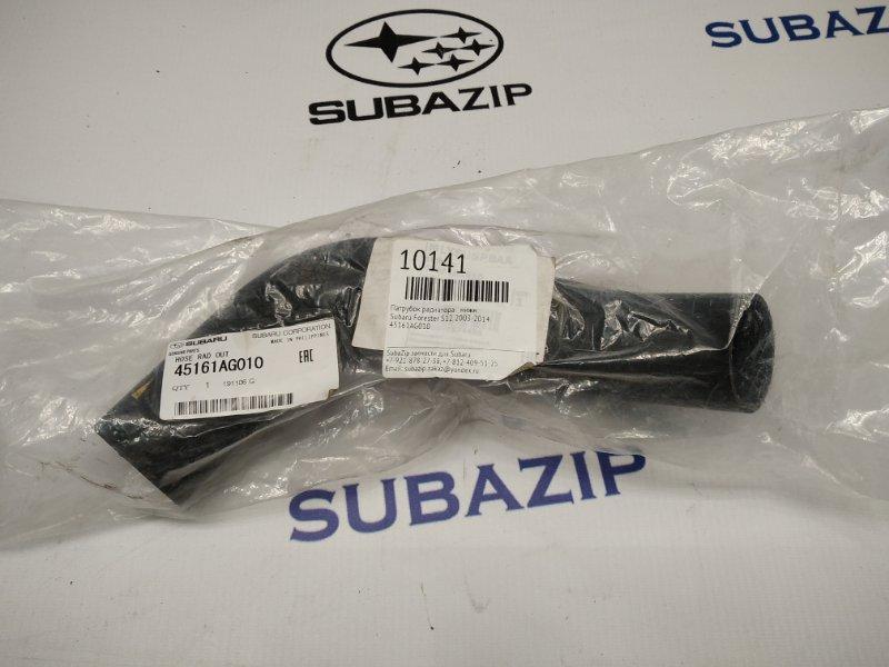 Патрубок радиатора Subaru Forester S12 2003 нижний