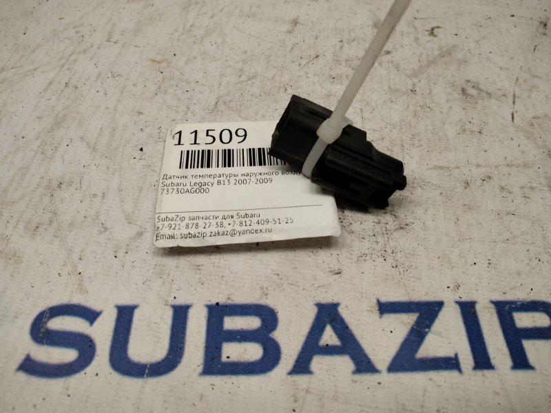 Датчик температуры наружного воздуха Subaru Legacy B13 2007