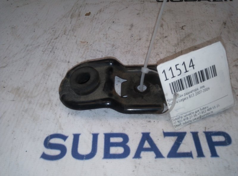 Кронштейн радиатора Subaru Legacy B13 2007 левый