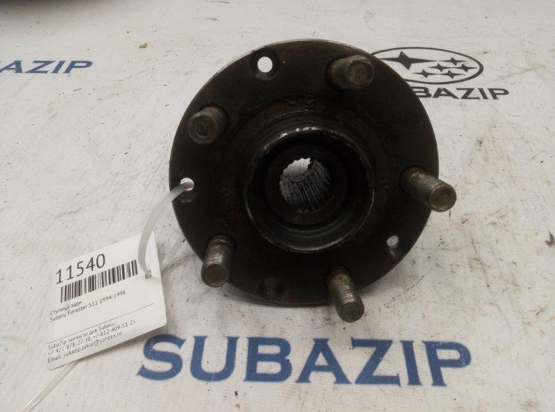 Ступица Subaru Forester S10 1992 задняя