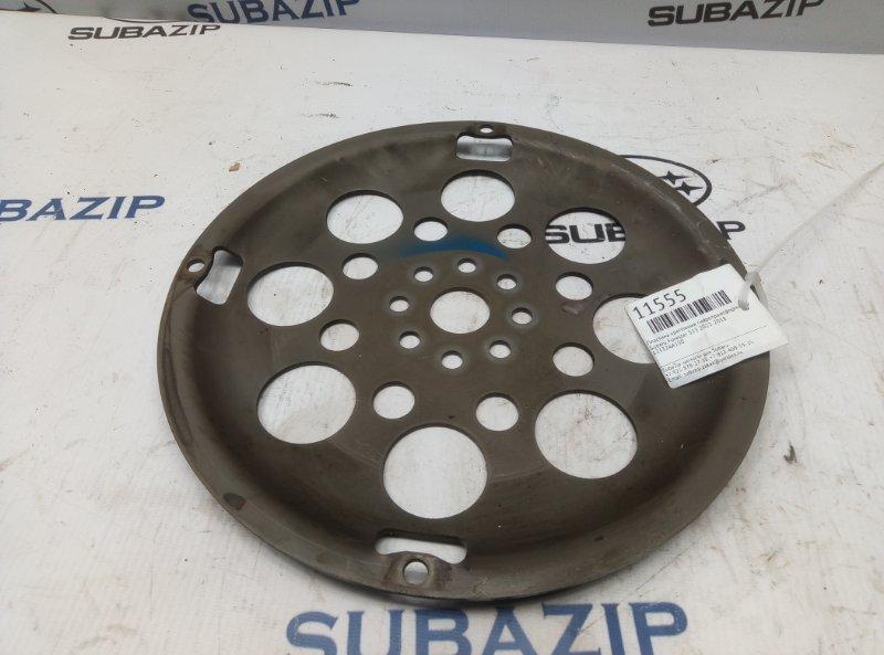 Пластина крепления гидротрансформатора Subaru Forester S13 2012