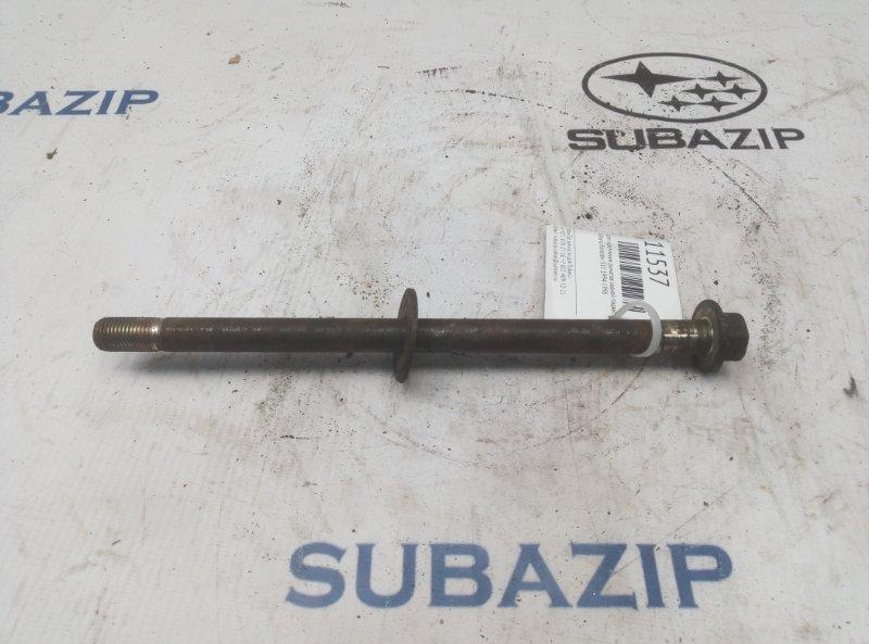 Болт крепления рычагов задней подвески Subaru Forester S10 1988