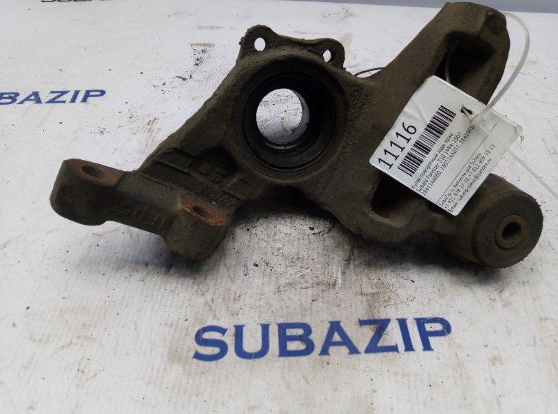 Кулак поворотный Subaru Forester S10 1994 задний правый