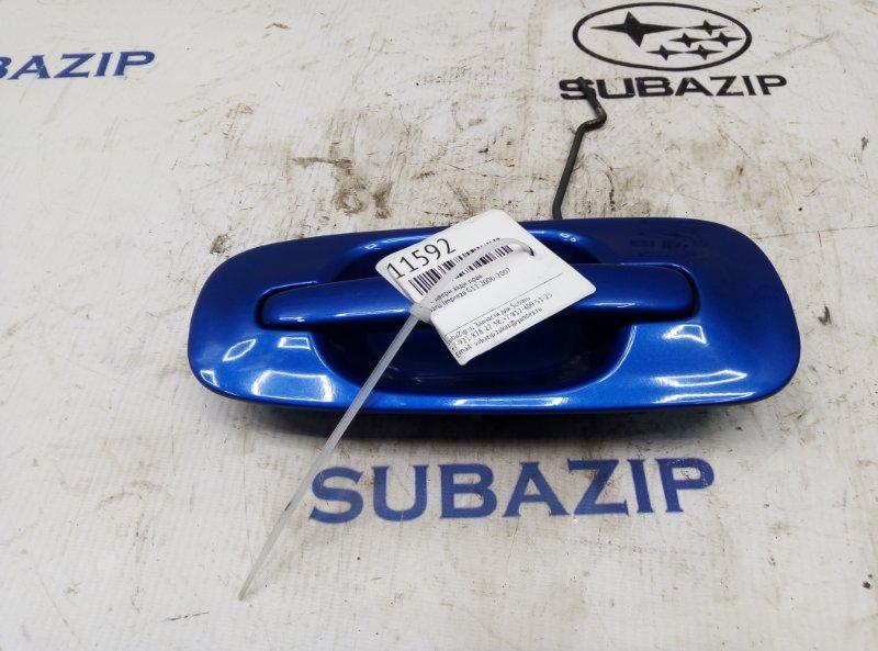 Ручка двери Subaru Impreza G11 2000 задняя правая