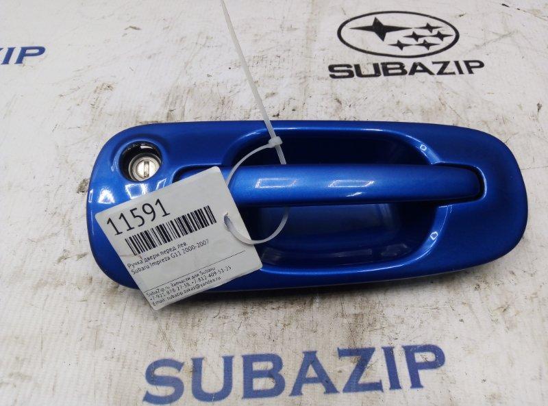 Ручка двери Subaru Impreza G11 2000 передняя левая