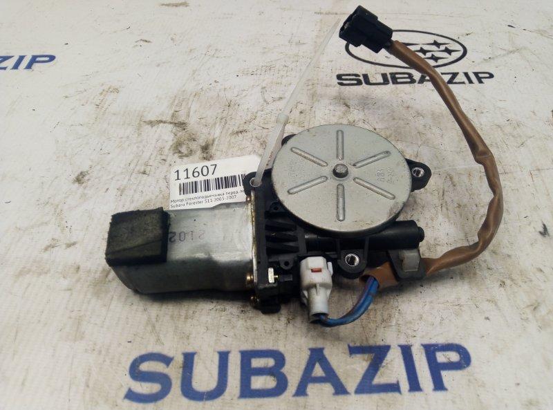 Мотор стеклоподъемника Subaru Forester S11 2003 передний левый