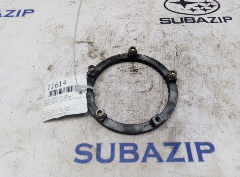Кольцо, гребенка abs Subaru Forester S10 1996 задний