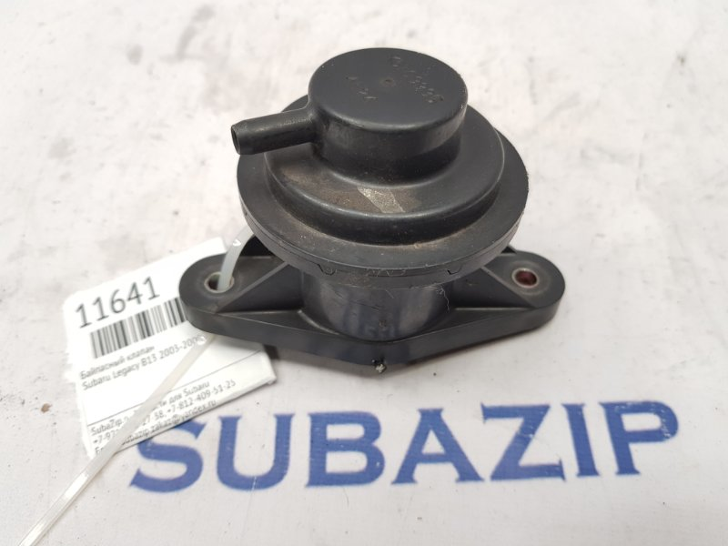Байпасный клапан Subaru Legacy B13 2003
