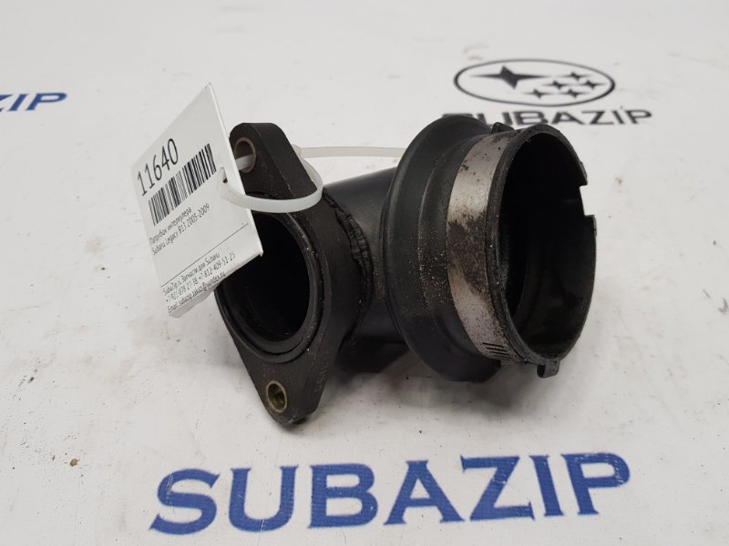 Патрубок интеркулера Subaru Legacy B13 2003