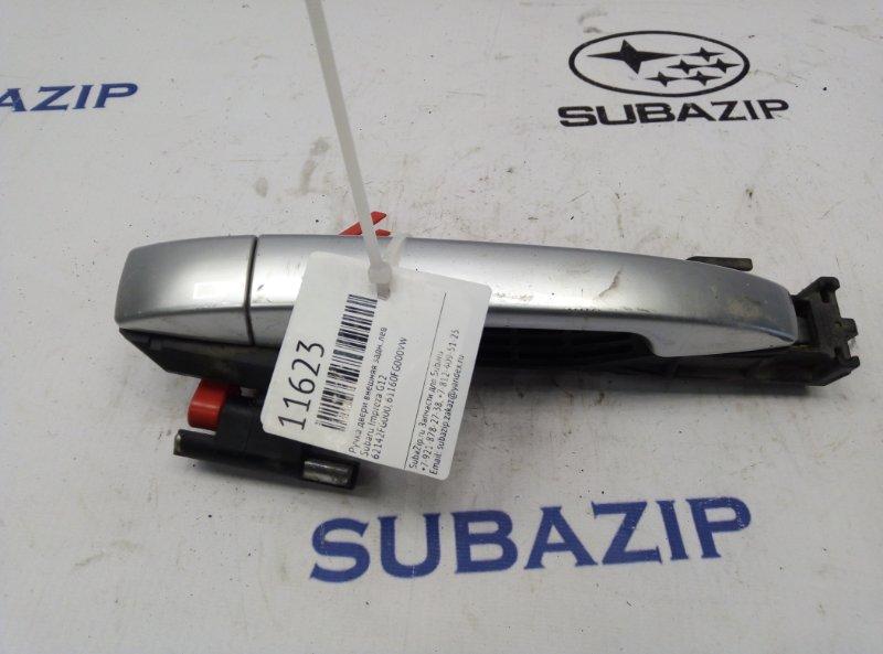 Ручка двери внешняя Subaru Impreza G12 задняя левая