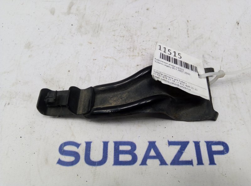 Крепление упора капота Subaru Legacy B13 2007