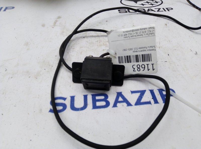 Камера заднего вида Subaru Forester S11 2005