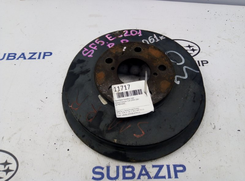 Тормозной барабан Subaru Forester S10 1994 задний