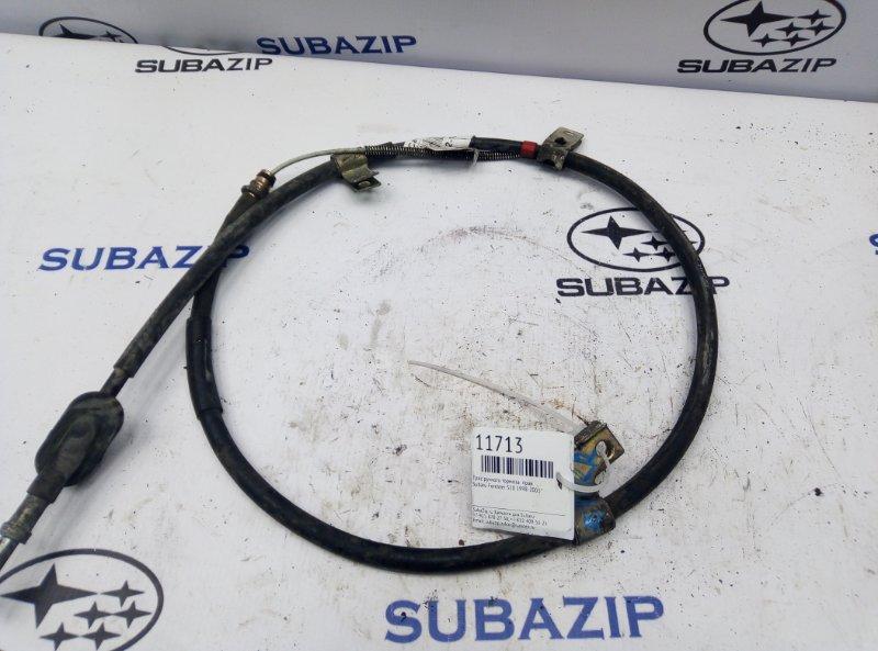 Трос ручного тормоза Subaru Forester S10 1998 правый