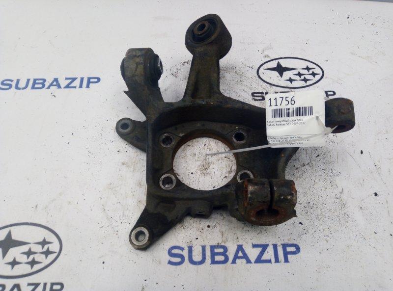 Кулак поворотный Subaru Forester S12 2007 задний правый