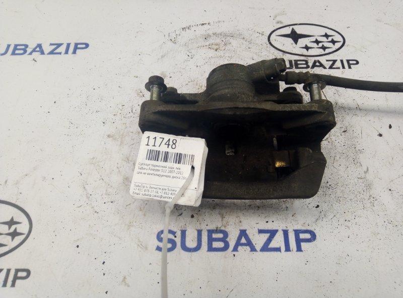 Суппорт тормозной Subaru Forester S12 2007 задний левый