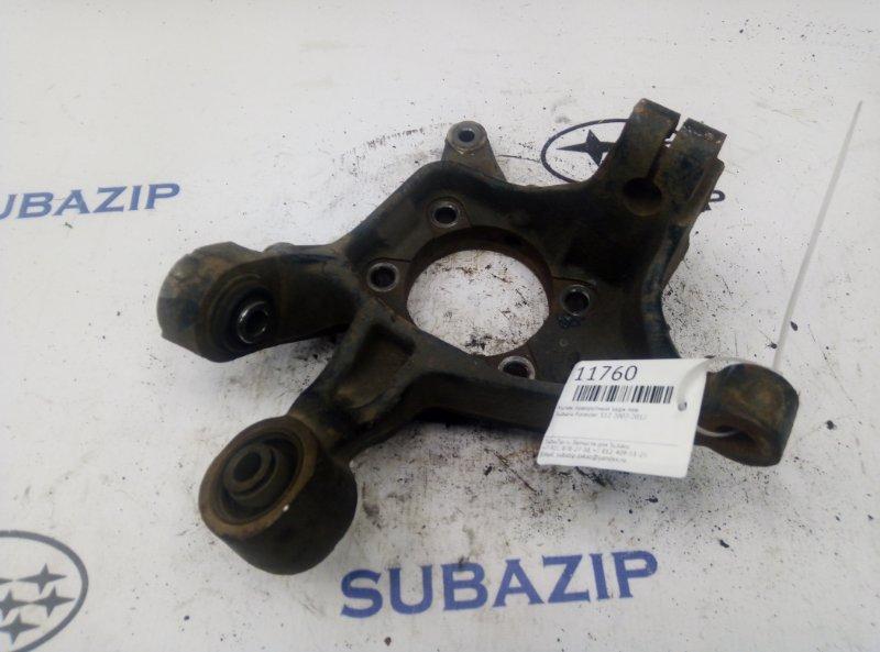 Кулак поворотный Subaru Forester S12 2007 задний левый