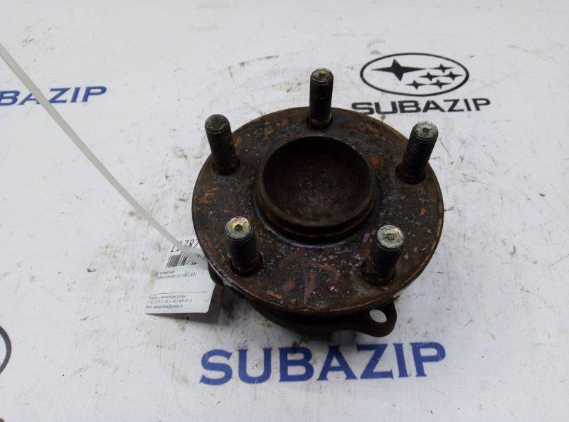 Ступица Subaru Impreza G12 2008 задняя