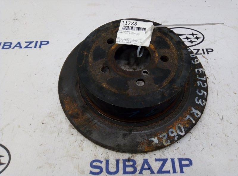 Диск тормозной Subaru Legacy B13 2003 задний
