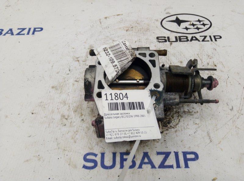 Дроссельная заслонка Subaru Legacy B12 EJ206 1998