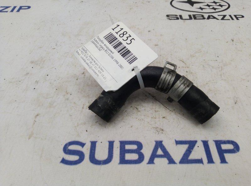 Патрубок воздушный Subaru Legacy B12 EJ206 1998