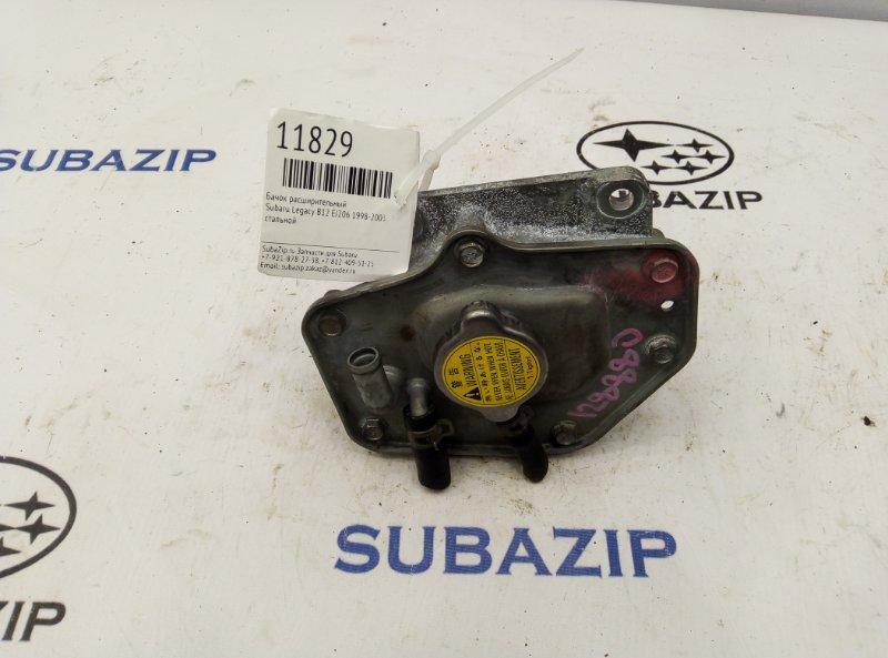 Бачок расширительный Subaru Legacy B12 EJ206 1998