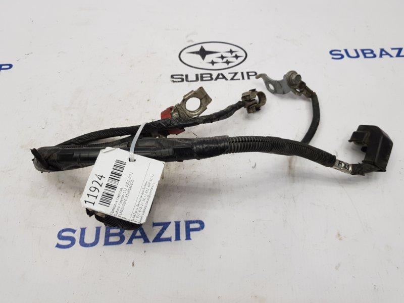 Проводка стартера Subaru Forester S12 2003