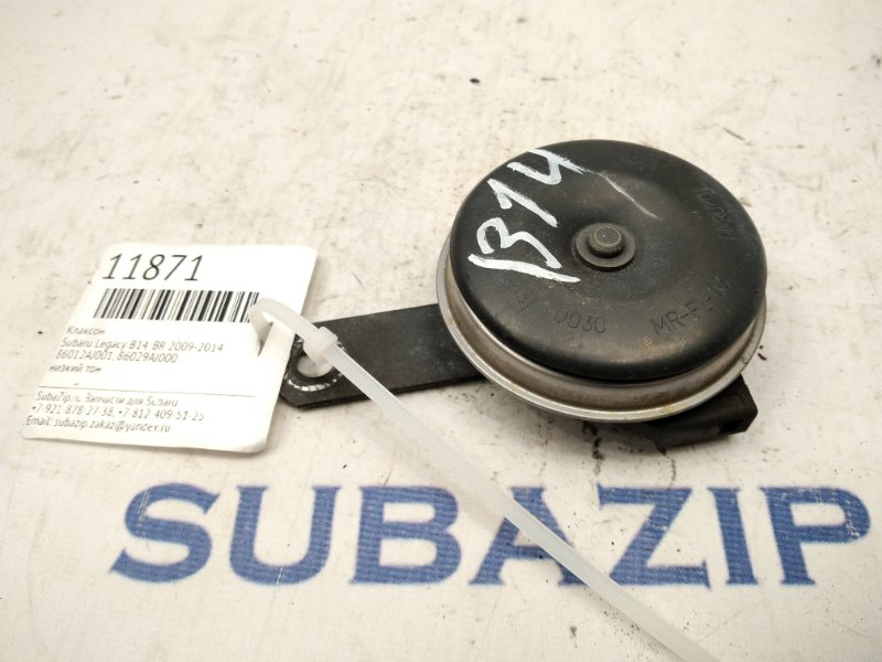 Клаксон Subaru Legacy B14. BR 2009
