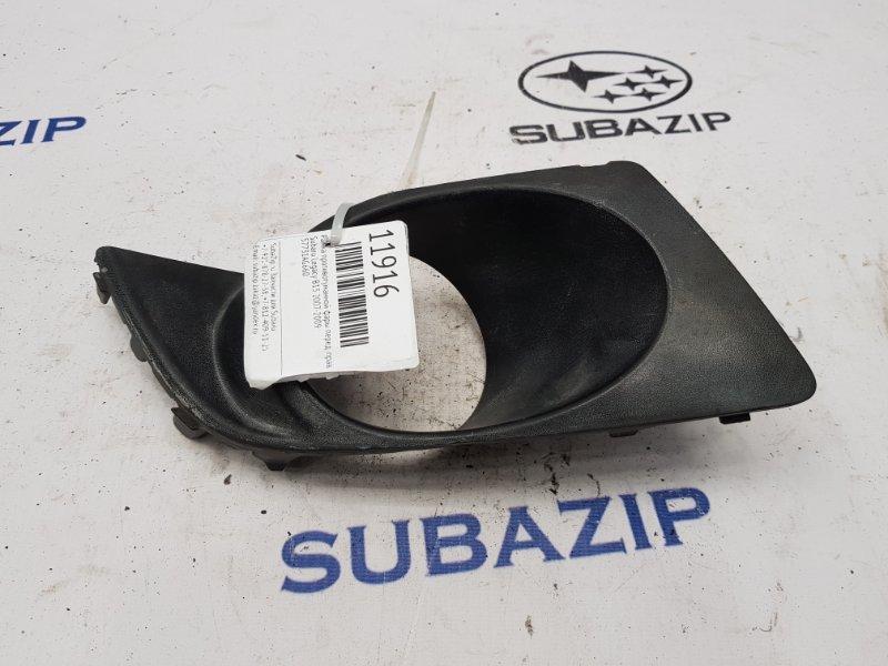 Рамка противотуманной фары Subaru Legacy B13 2007 передняя правая
