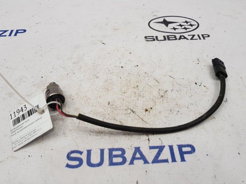 Датчик давления масла Subaru Forester