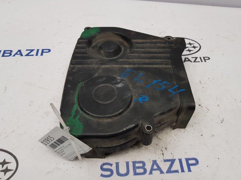 Кожух ремня грм Subaru Forester S12 EL154 2003 левый