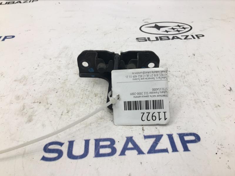 Ответная часть замка капота Subaru Forester S11 2000