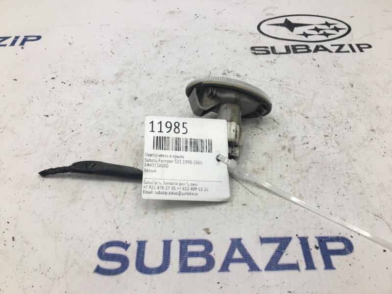 Повторитель поворотника Subaru Forester S11 1998