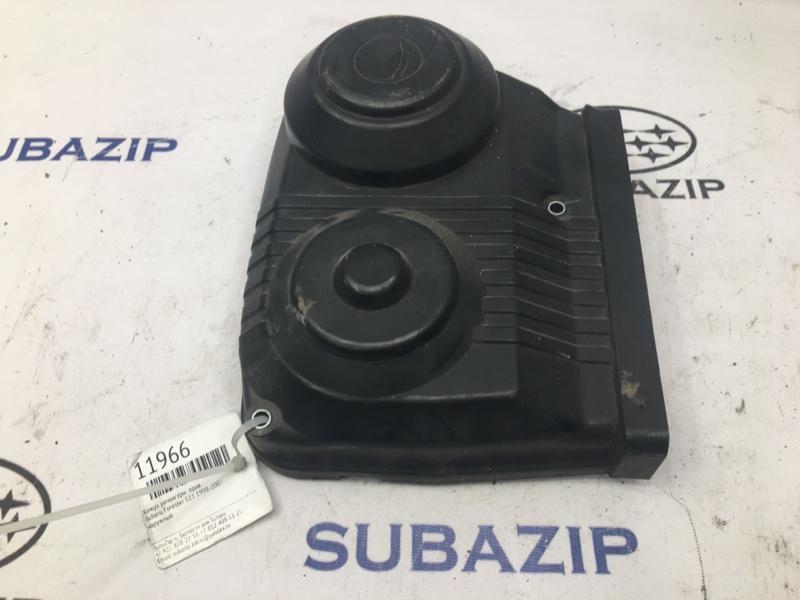 Кожух ремня грм Subaru Forester S12 EL154 2003 правый