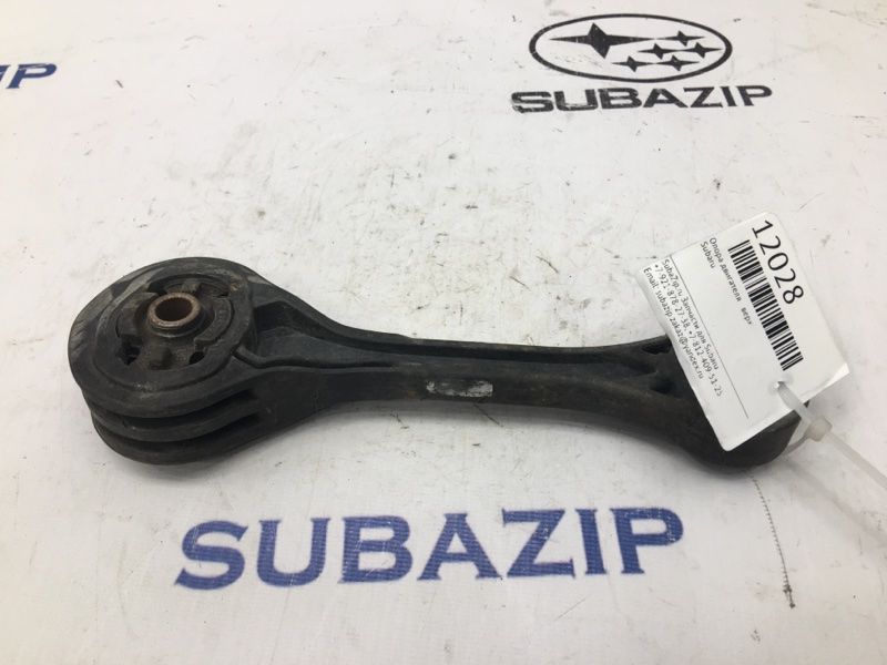 Опора двигателя Subaru Forester S12 2002 верхняя