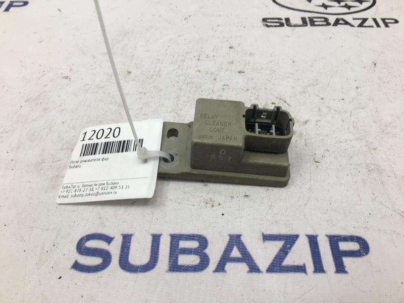 Реле омывателя фар Subaru Brz Z10 2007