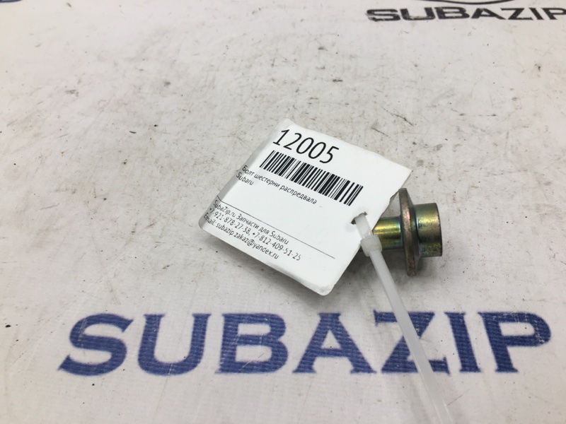 Болт шестерни распредвала Subaru