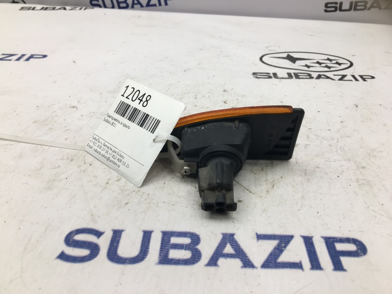 Повторитель поворотника Subaru Legacy BD2